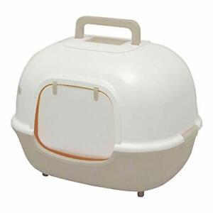 Maison Toilette pour Chat Ouverture Frontale Pelle Hooded Cat Litter Box WNT-510