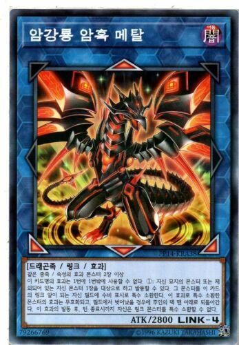 "Yu-Gi-Oh /""Darkness Metal Parallel //korean the Dragon of Dark Steel/"" PP14-KRA38"