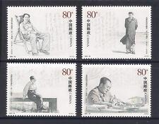 (MNHCN062) CHINA 2003 110th Birth Anniversary of Mao Zedong stamps set MNH