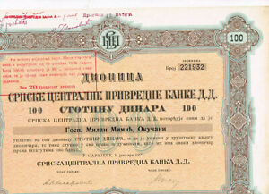 Serbische-Nationalbank-Sarajevo-1922-100-Dinar-dekorativ-VF