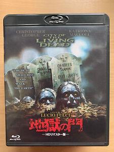 City-Of-The-Living-Dead-1980-a-L-039-Italienne-Horreur-Classique-Zone-A-Japonais