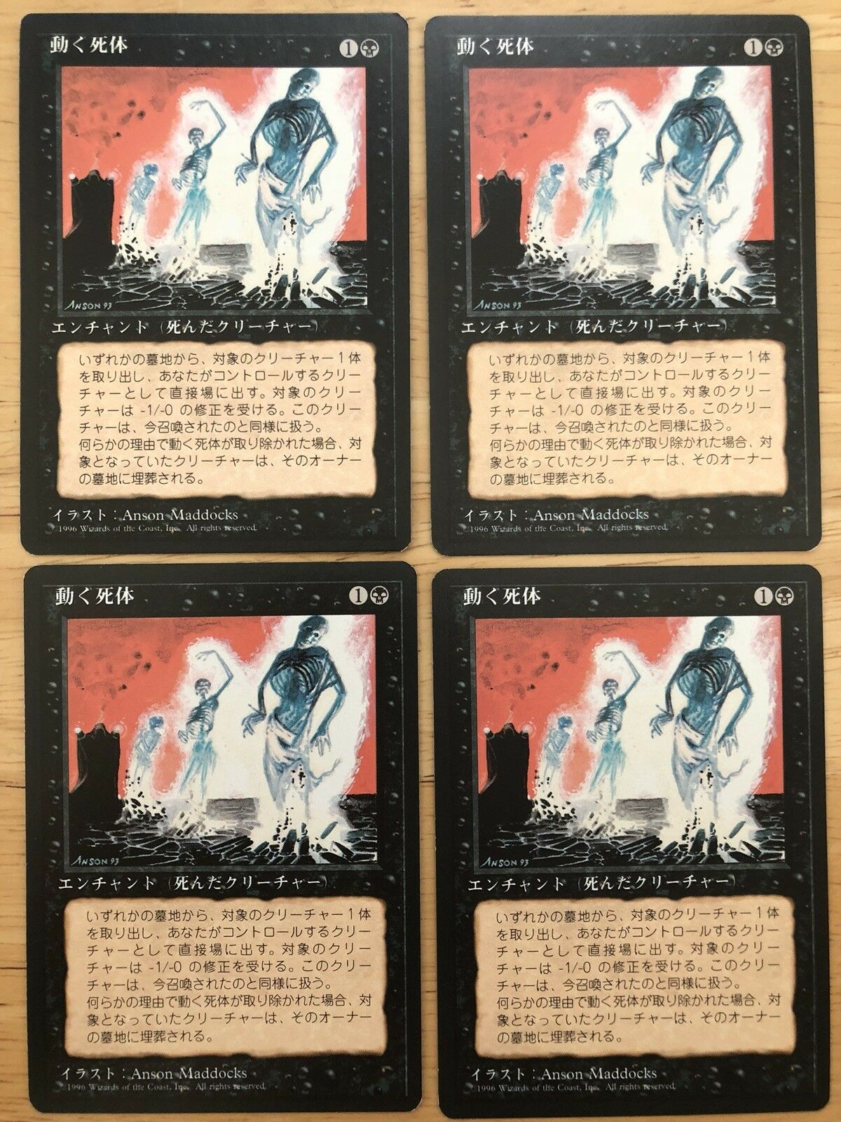 Animate Dead Japanese FBB 4th Edition mtg NM x4