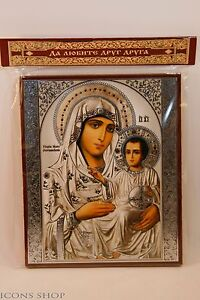 "Mother Of God /""Don/"" Icon Икона Божией Матери Донская Wood Base 10X12 Cm"