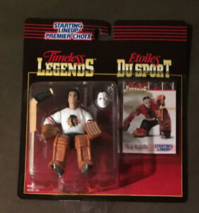 1996 STARTING LINEUP NHL TONY ESPOSITO - CANADIAN TIMELESS LEGENDS