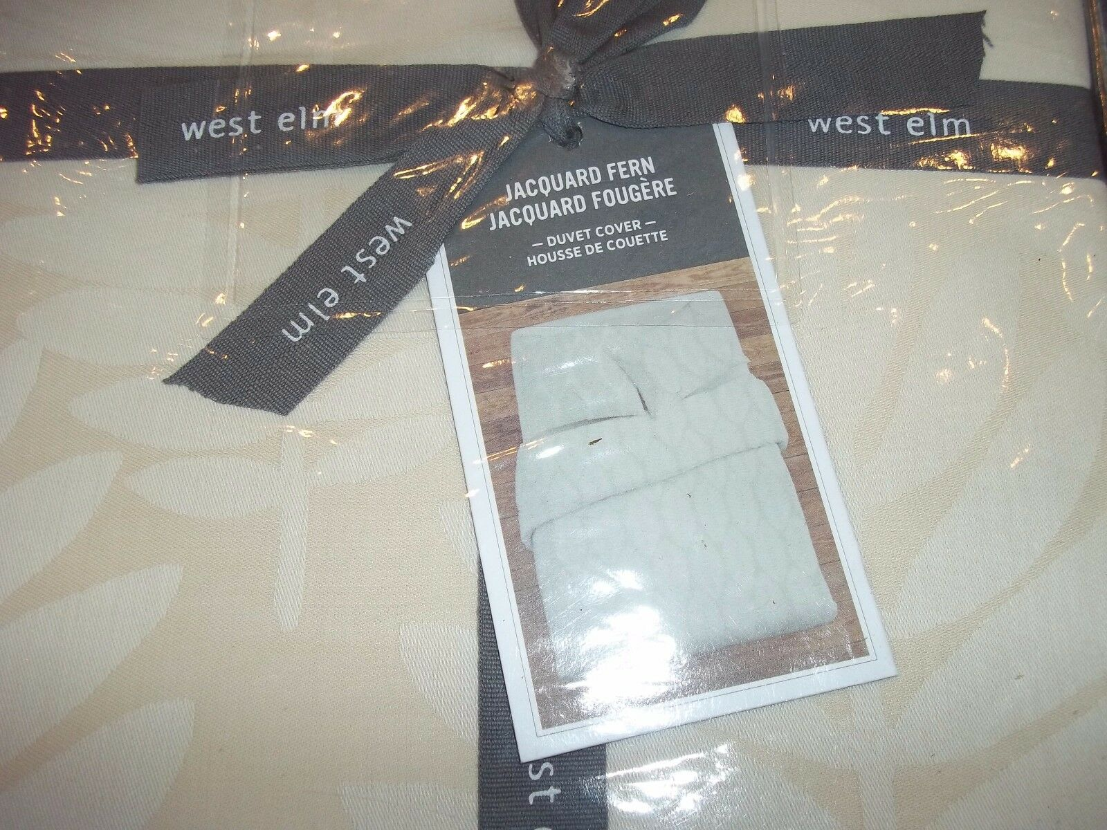 West Elm Jacquard Fern twin Duvet platinum  New