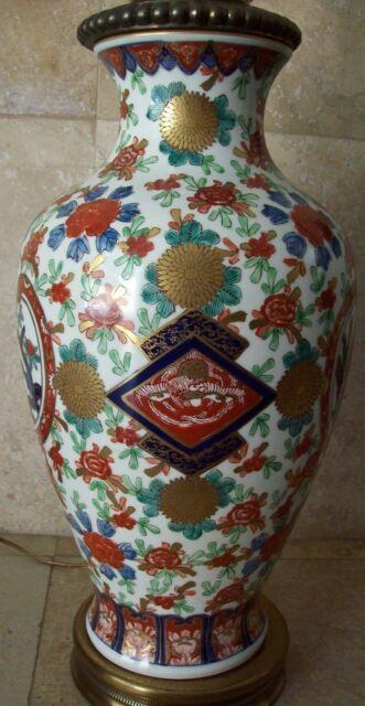 Fine Antique Japanese Hand Painted Imari Gold Gilt Porcelain Vase Lamp Signed