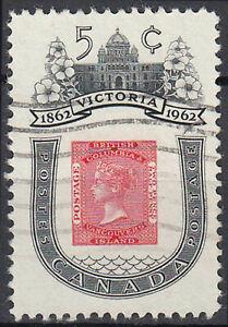 Canada timbrato Regina Vittoria nobiltà monarchia STEMMA stamp on STAMP 1962/82