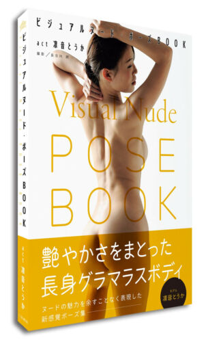 Visual Nude Pose Book Act Toka Rinne How To Draw Posing Art Book from Japan