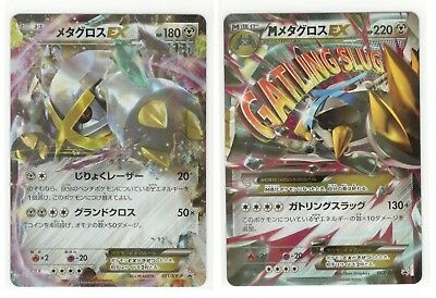 M Metagross EX 101//XY-P 102//XY-P Near Mint Promo Pokemon Japanese Metagross EX