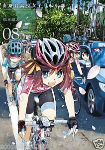 Minami Kamakura High School Girls Cycling Club 1-8 Comic set//Japanese Manga Book
