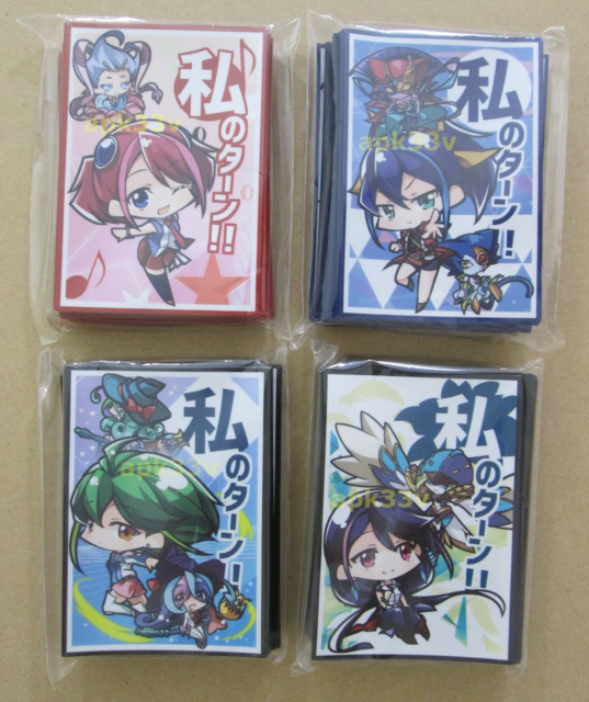 Yu-Gi-Oh Yuzu Hiragi /& Celina /& Rin /& Lulu Custom Playmat TCG Mat Free Best Tube