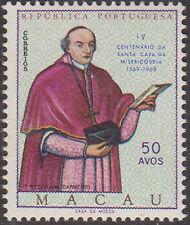 (OD3) 1969 Macau 50A Bishop D.BALDOR (A) (tiny toning spot) MUH