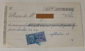 RECU-pour-CHARBON-54-55-de-septembre-1954-TIMBRE-Fiscal-de-16-FRANCS