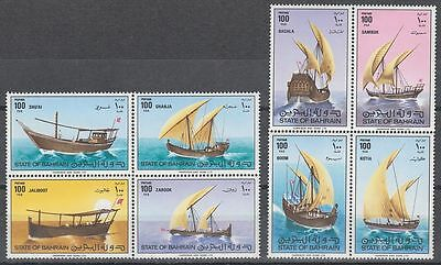 Shop For Cheap Bahrain 1979 ** Mi.284/91 Zdr. 2 Schiffe Boote Ships Dhows Boats Driving A Roaring Trade