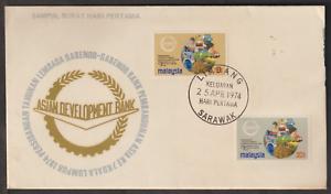(F55)MALAYSIA 1974 ASIAN DEVELOPMENT BANK  FDC. MINOR FAULT AT RIGHT EDGE
