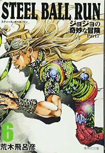 Jojo-039-s-Part-7-Edition-6-ese-Manga