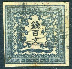 GIAPPONE-1871-Dragon-SERIE-100-M-blu-carta-vergata-SG-3-V19062-in-perfetta-condizione-Usato