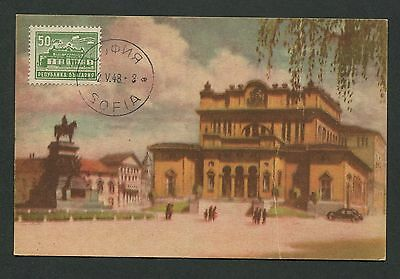 Bulgarien Mk 1948 Bauwerke Parlament Maximumkarte Carte Maximum Card Mc Cm C8949