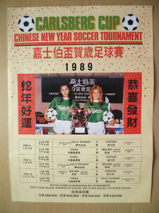 image is loading flyer carlsberg cup 1989 chinese new year soccer - Chinese New Year 1989