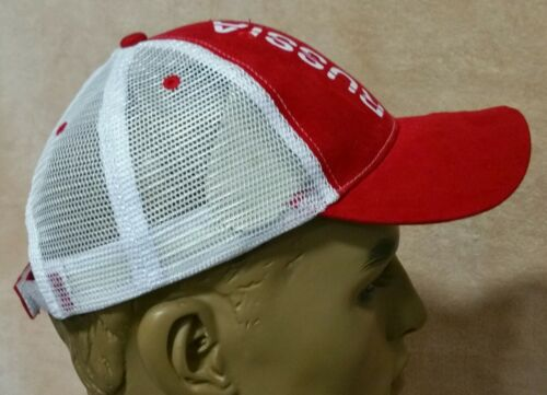 "Forward /""russia/"" la russie Baseballcap бейсболка 20706f-13r rouge"