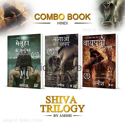 The Secret Of Nagas Book In Hindi