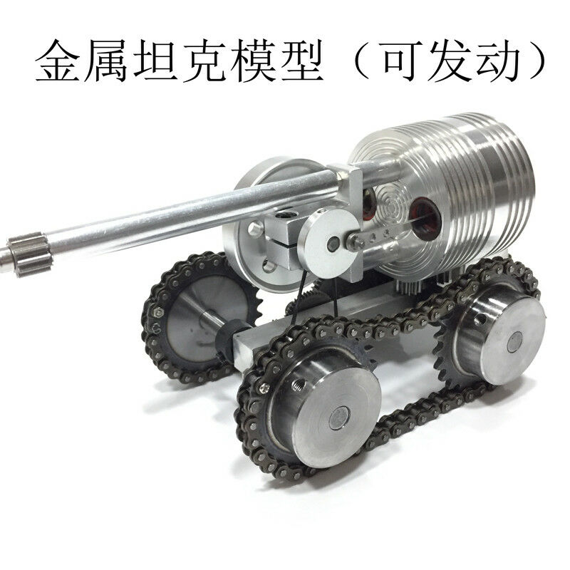 Arrival Miniature Stirling engine Advanced versions of medium-duty metal tank