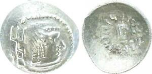 Scyphat Quinarius 50-150 N. Chr. Antiguo/Romanos Época Imperial / Arabia Fe (
