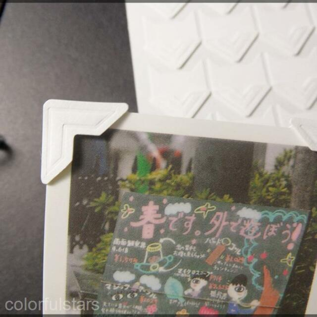 DIY Self-adhesive Photo Corner Scrapbooking Craft Photo Corner Protector Sticker