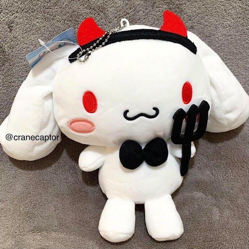 Cinnamoroll Big Ears Plush Doll 20cm Anime Stuffed Toy Lolita Girls Cute Gift