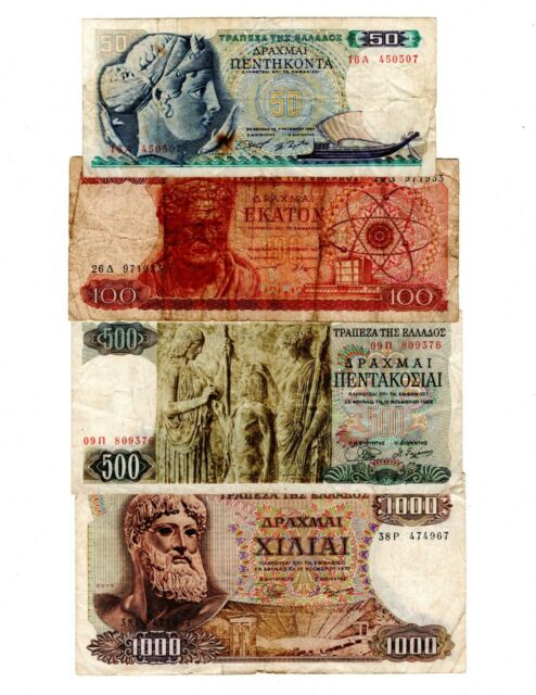 GREECE SET: 50 100 500 1000 Drachmas (1978-1987) P-199 - P-202 VF Banknotes