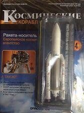 Ariane 5 ESA space rocket die cast model 1:300 + magazine on russian DeAgostini