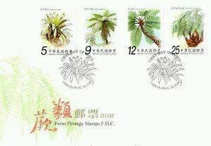 Ferns Taiwan 2009 Plant Flora Tree Flower Leaf (stamp FDC)