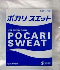 Pocari Sweat Ion Supply Drink Powder 74g x 5 packs in 1box Otsuka Japan