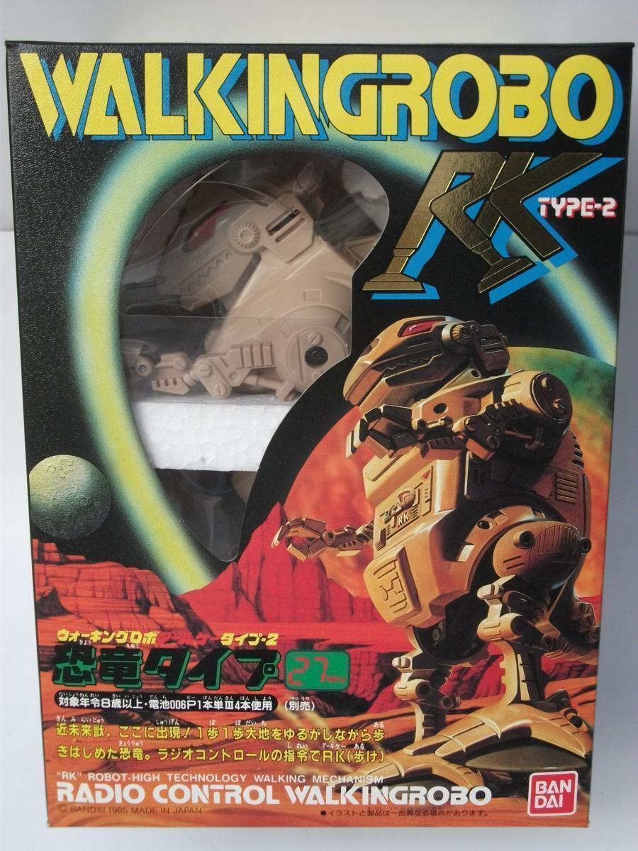 1985 BANDAI radiocomandato che cammina ROBO RK TIPO 2 tipo di dinosauro