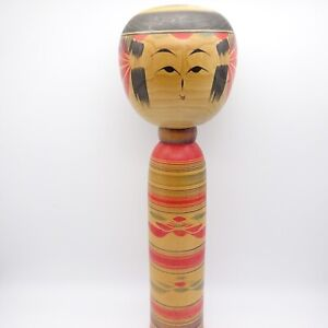 Japanese-traditional-crafts-Sato-Minao-1933-KOKESHI-Creation-date-unknown
