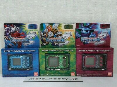 Deep Savers Nightmare Soldiers /& Digimon Pendulum Z Nature Spirits /& JAPAN