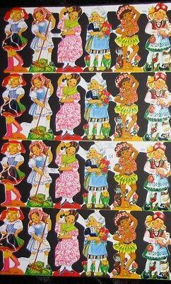 1502 Kleine Version Von Mlp Nr 1501 1523 Sonnig # Glanzbilder # Mlp 1541 24 Kinder