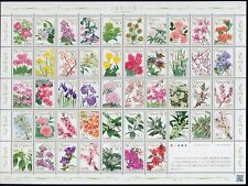 JAPAN 2011 Blumen Flowers Pflanzen Plants 94 Werte (2) ZD-Bogen Sheets ** MNH