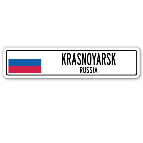 KRASNOYARSK RUSSIA Aluminum Street Sign Russian flag city country road wall gif