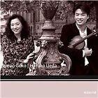Johannes Brahms - Brahms: Violin Sonatas (2015)