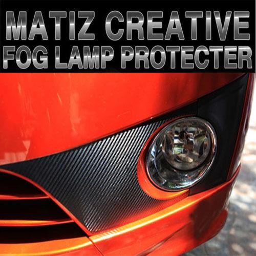 Chevrolet Spark Fog Lamp Protector Decal Sticker Black//Carbon Black 2PCS