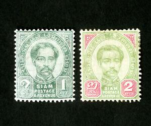 Thailand-Stamps-11-12-VF-OG-Hinged-Catalog-Value-13-00