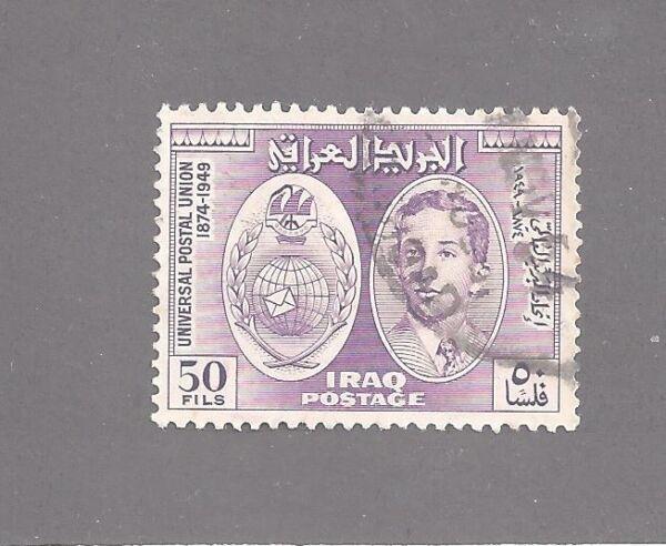 Dynamique L'irak #132 Utilisées - 1949 Blanc De Jade