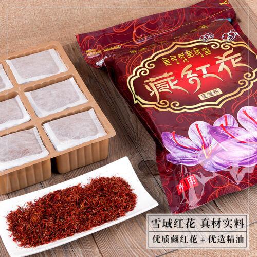 Saffron Feet Soak China Herb Powder 中国草本药材 驱寒除脚臭脚汗足浴粉 子羞藏红花泡脚粉 藏方足浴剂6gx100包//袋