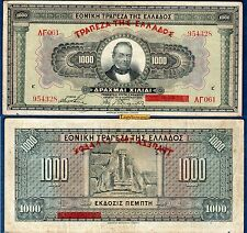 GRECE - 1000 Drachmes 1000 Drachmai 1926 G. Stavros Numéro 954328 - GREECE