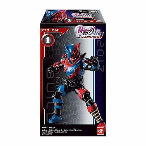 PSL Masked Rider  Giou 1 autres (4 pièces) SHOKUGAN Gum (Masked Rider geou)  venez choisir votre propre style sportif