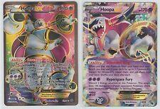 2x LOT Pokemon ANCIENT ORIGINS Full Art + Ex HOOPA 36/98 + 89/98 x2