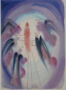 Dali-Salvador-Paradise-24-Wood-Engraved-Original-Divine-Comedy-1960