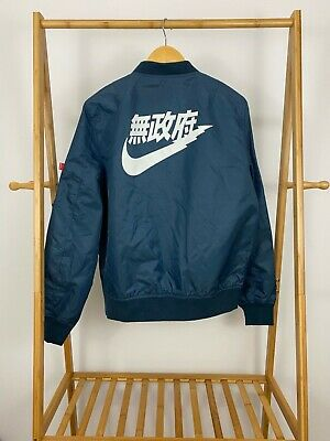 Big Sam x Nike Flight Asian Characters