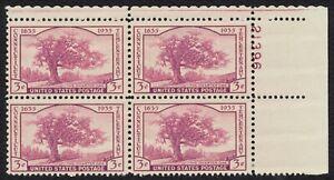 #772 3c Connecticut, Placa Bloque [21396 Ur ] sin Usar Nh Og Cualquier 5=